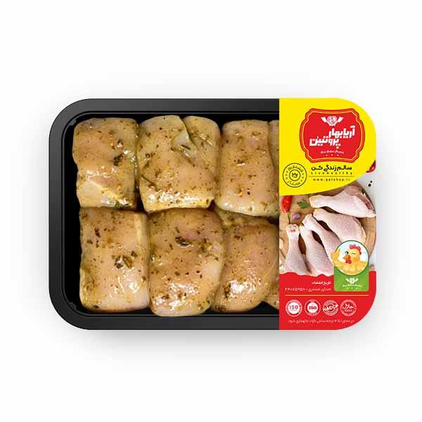 گوشت مرغ جوجه با طعم سبزیجات