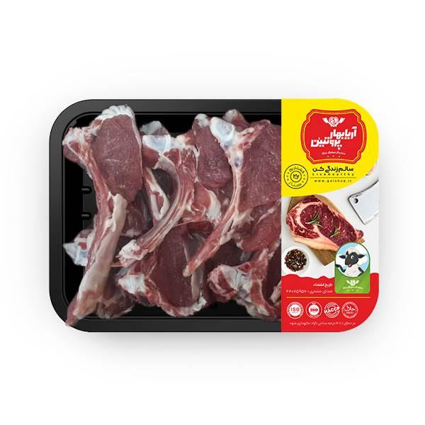 خرید و قیمت گوشت شیشلیک