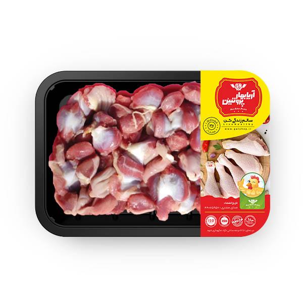 خرید سنگدان مرغ با بهترین قیمت